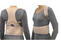 Picture of Magnetic Posture Corrector:  Large