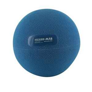 """Picture of Gymnic MFB Ball - 5"""""""